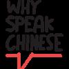 Corsi collettivi di lingua inglese e cinese: sono aperte le iscrizioni!