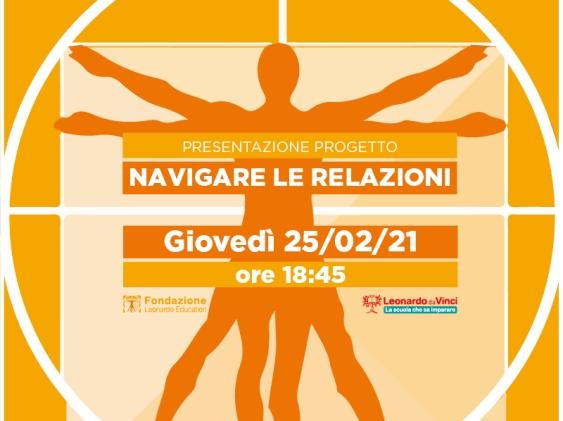 """Progetto """"Navigare le relazioni"""": giovedì 25/02 la presentazione riservata ai genitori dei nostri studenti"""